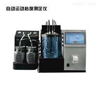 BKV-4C实验室油品全自动运动粘度测定仪器