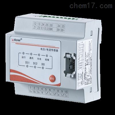 AFPM3-AVIML消防设备电源监控器