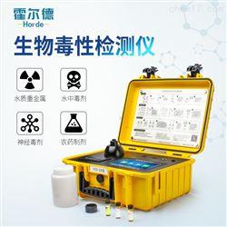 生物毒性监测仪