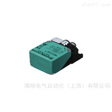 P+F倍加福NBB15-30GM50-E2-M电感式传感器
