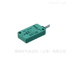 德国P+F倍加福NBB10-30GM40-Z0电感式传感器