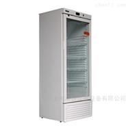 澳柯玛(AUCMA)YC-330 医用冷藏箱