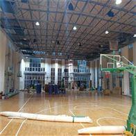 篮球馆防火空间吸声体厂家