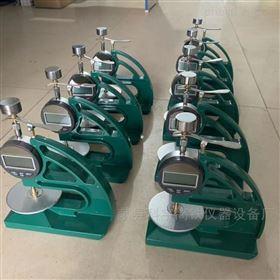 HD-10型厂家供应  防水卷材手持式测厚仪