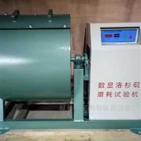 SHR-650D型厂家供应 水泥水化热分析仪