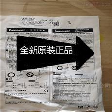 Panasonic松下方形接近传感器GX-H12B-P现货