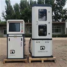 WAW-1000B-II型全自動伺服萬能材料試驗機