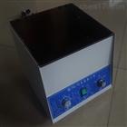 YXJ-2/TGL-16台式高速电动离心机