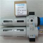 费斯拖FESTO减压阀的安装与使用