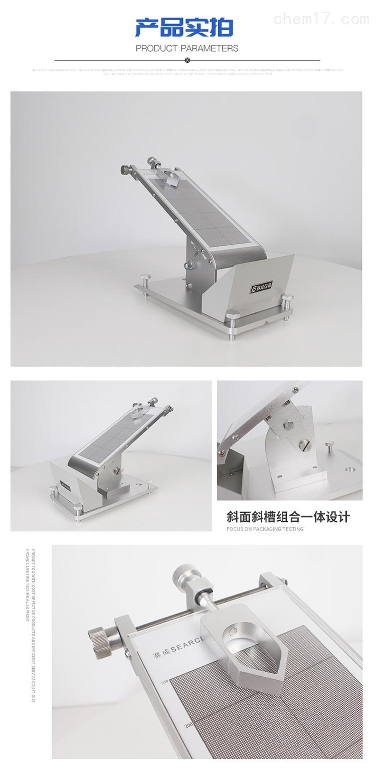 CZY-G 初粘性测试仪.jpg