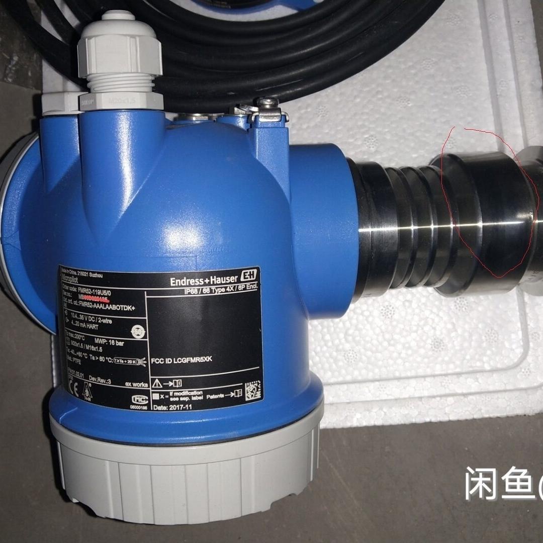 E+H导波雷达测量 Levelflex FMP50