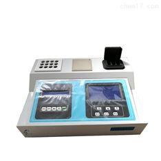 一体式总磷总氮水质测定分析仪HCQ-CLD67