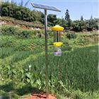 TPSC7-1-DC聯網型太陽能殺蟲燈 頻振式昆蟲捕殺燈