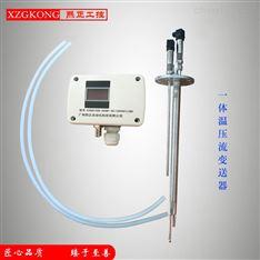 一体温压流变送器 不锈钢探头法兰安装