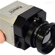 原装Polaris红外偏振相机Pyxis LWIR