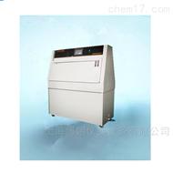 SF/ZN-BL紫外老化箱价格优惠