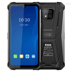 Ex-SP17防爆手機,新款上市,廠家直發!