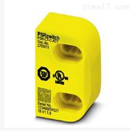 PSR-CT-C-ACT - 2702973德国phoenix菲尼克斯安全开关执行器