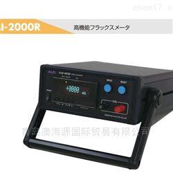 EMIC爱美克磁通计FMI-2000R