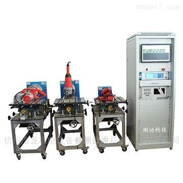电机对托测功机电机测试仪