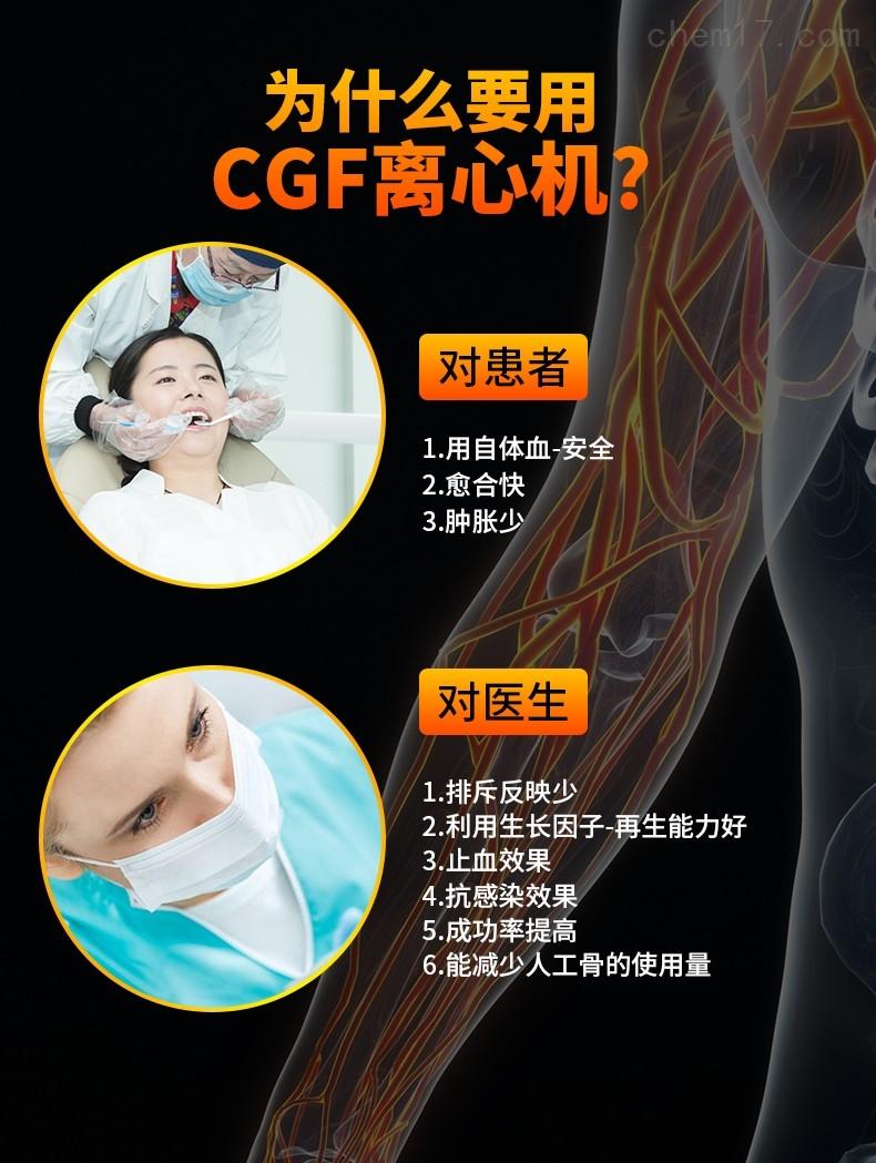 CGF离心机-01.jpg