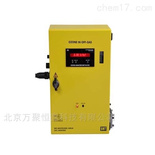 供应BMT964 OG臭氧分析仪(使用说明书)