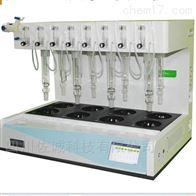 ST109C型中药二氧化硫测定仪(八位)