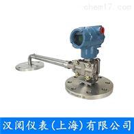 HY5300-2FJ22F2钛液在线密度计厂家