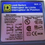 9007C62B2美国SQUARE D限位开关