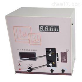 HD-8上海青浦泸西高灵敏度紫外检测仪