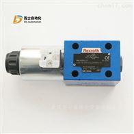 力士乐电磁换向阀4WE10D33/CG220N9K4/V