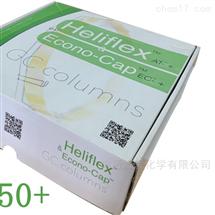聚硅氧烷Heliflex AT-1气相色谱柱