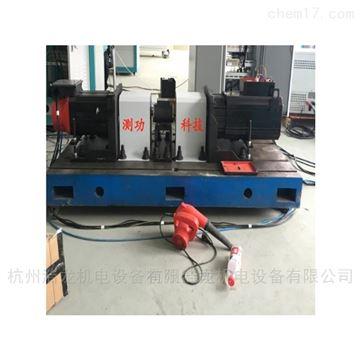 高压电机检测报告电机测试设备