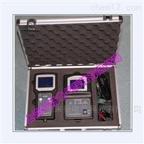 LYDCS-3300直流接地查找分析仪