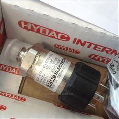 HYDAC贺德克压力传感器HDA4700系列