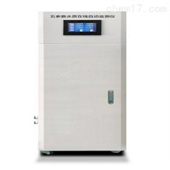 GD34-YY5五参数水质在线自动监测系统