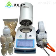 全自動凍干果蔬片水分測定儀步驟/操作