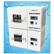 QZDJ-2G叠加式光照培养箱
