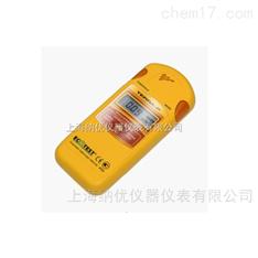 (Terra-P)多用途个人辐射剂量报警仪