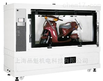 AATR899冷凝水试验机