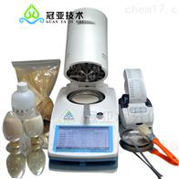 凍干蔬菜干水分測定儀價格/調試方法