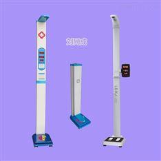 智能身高体重一体测量仪医用便携式