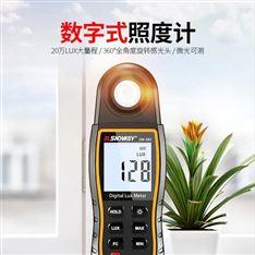 森达威高精度测光仪照度计