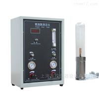 橡胶塑料燃烧性能测试数显氧指数测定仪
