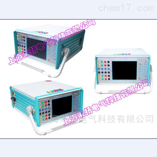 六相继电保护分析仪
