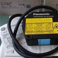 HL-C203BE-MK日本松下Panasonic传感器