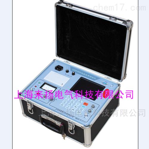 电缆故障分析仪