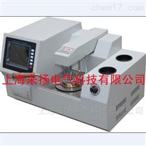 LYBS-8闭口闪点测试仪