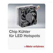 赫尔纳供应SEPA散热器MF10A03A备件