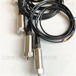 一体化振动变送器HZD-B-8B/HZD-B-8C型